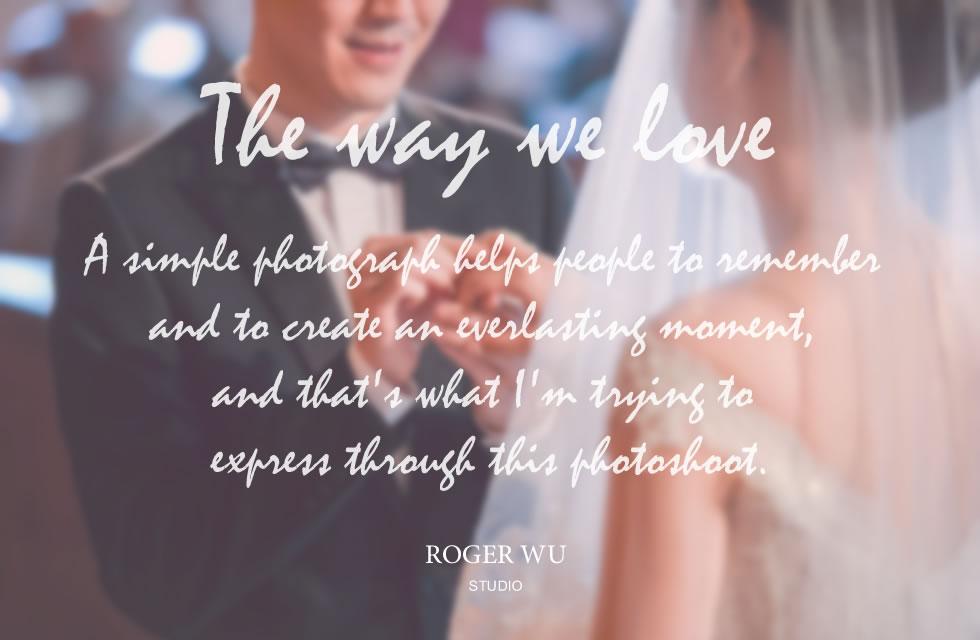婚攝, 婚禮紀錄, 服務 說明