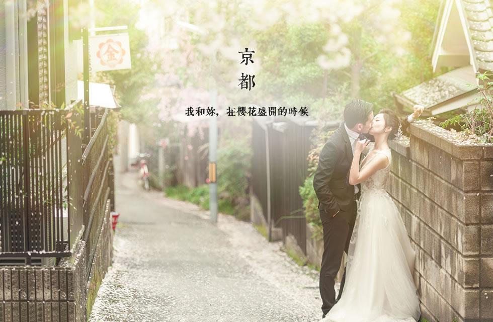 婚攝 Roger Wu, 京都。櫻花 海外婚紗,行程推薦