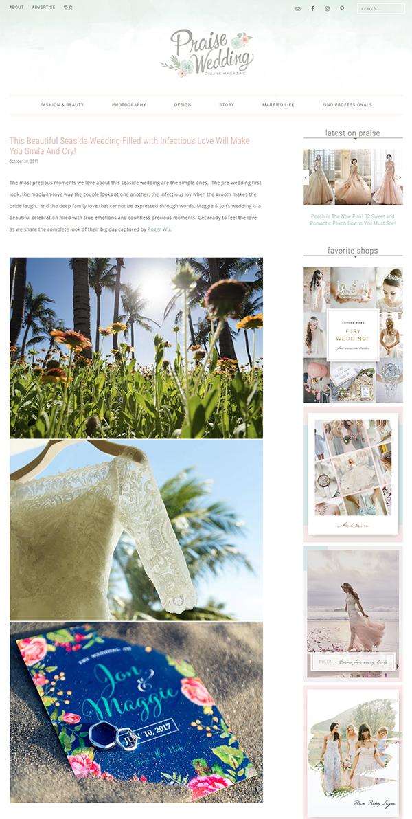 攝影師專訪|西子灣 海洋風 美式婚禮 戶外婚禮